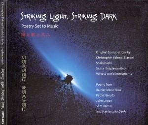 SLSD Cover